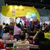 Wanbao Health & Beauty fair 2011